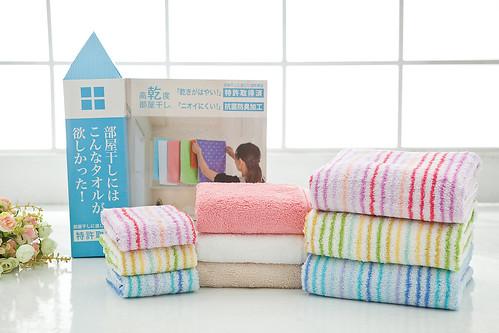 UCHINO輕量糸專利速乾毛巾