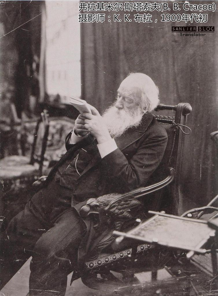 19世纪末-20世纪初俄罗斯人像摄影(22张)11
