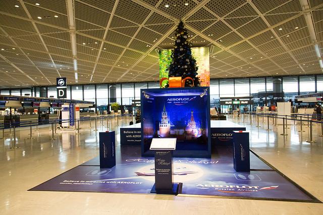Aeroflot Christmas Tree Narita