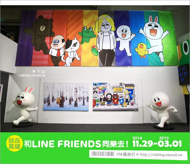 【2015高雄寒假活動】高雄LINE展2014~2015/3月《台灣最終場》把握最後機會!13