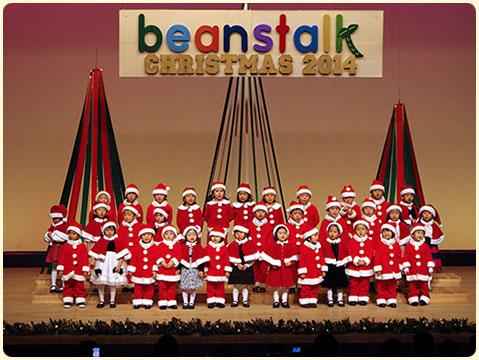 Christmas Concert 2014