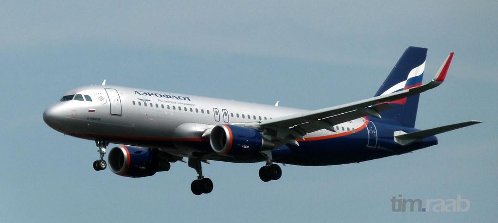 VQ-BSI - A320 - Aeroflot