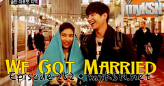 We Got Married Ep.252