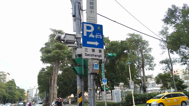 大螢幕超值全能機 -台灣大哥大 4G LTE 全頻智慧手機 TWM Amazing X3 @3C 達人廖阿輝