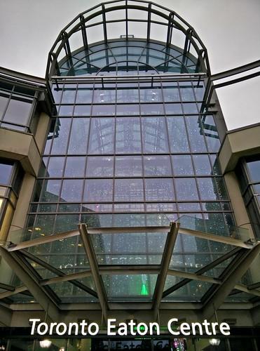 Toronto Eaton Centre: Entrance