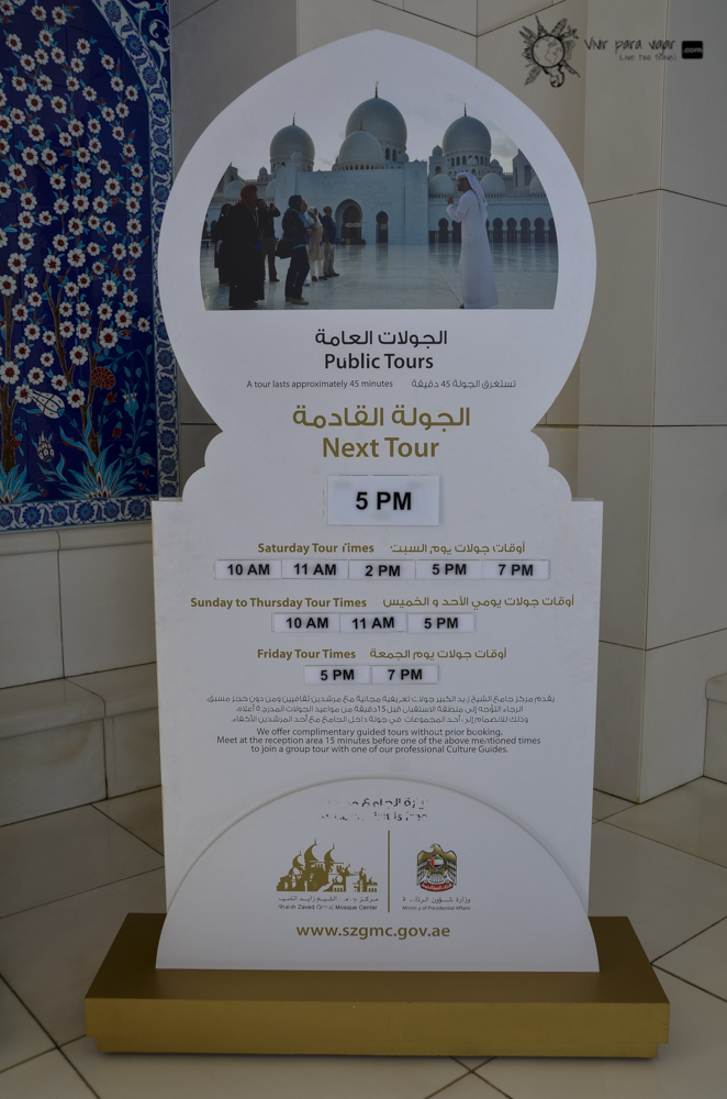 Abu Dhabi-1755