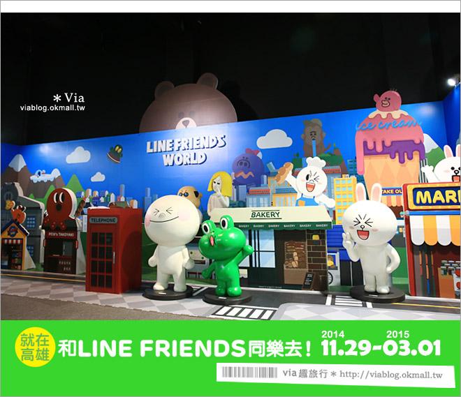 【2015高雄寒假活動】高雄LINE展2014~2015/3月《台灣最終場》把握最後機會!25