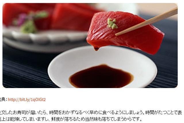 意外と知らないお寿司屋さんでのマナー!「おあいそ」や「あがり」という言葉、使っていませんか?  Foodline(フードライン) - Mozilla Firefox 13.01.2015 205913-001
