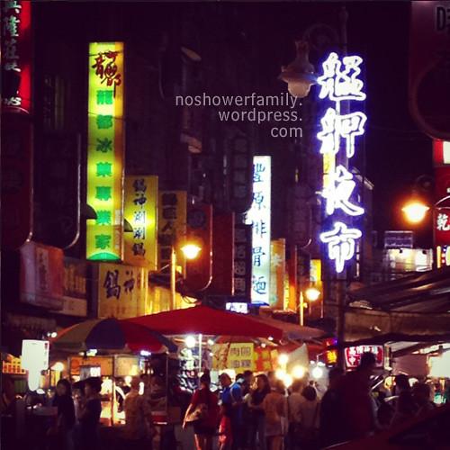 Monga Night Market