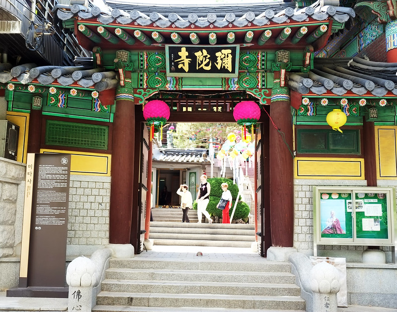 Mit'a Sa, Bomun - Dong Seoul
