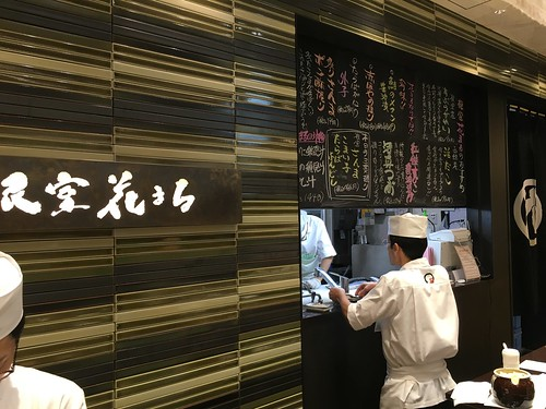 立ち食い寿司 根室花まる