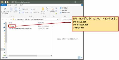 SSD1351_lib11