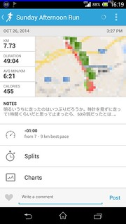 20141026_RunKeeper(Running)