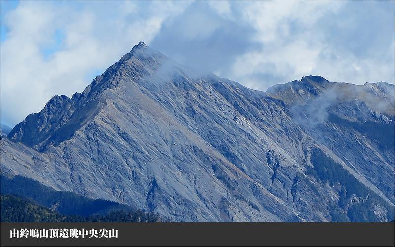 由鈴鳴山遠眺央央尖山