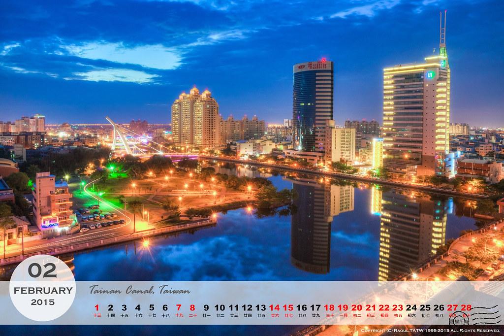 2015月曆