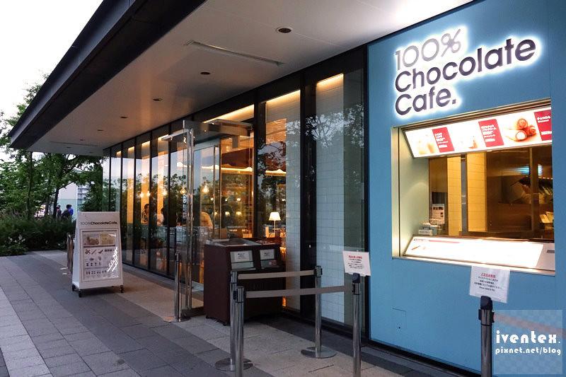 23刀口力日本東京晴空塔100% Chocolate cafe