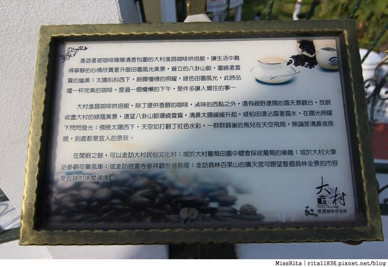 大村 進昌咖啡31