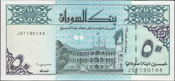 50 Dinárov Sudán 1992, Pick 54