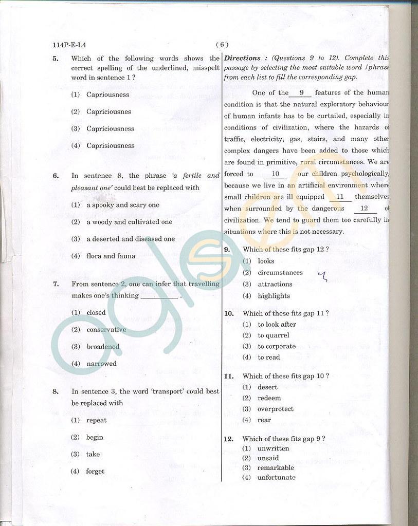 Psa exam sample paper for 2014