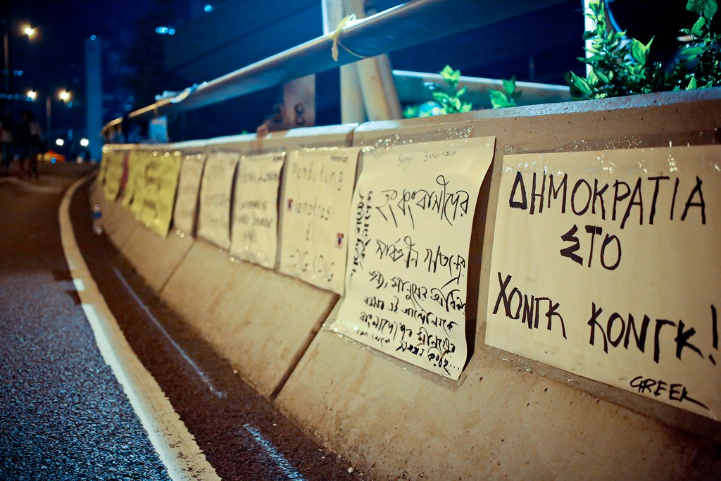 Umbrella movement - 0925