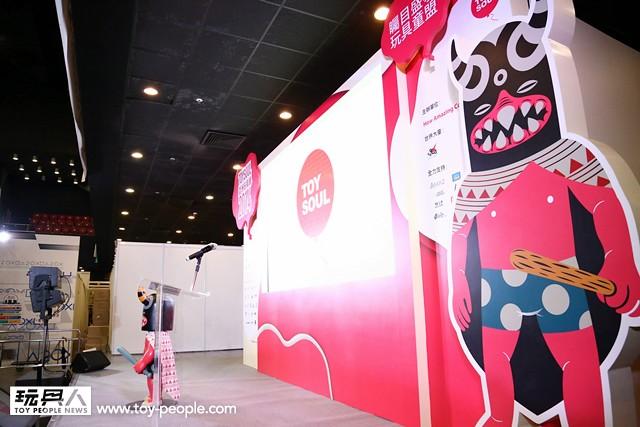 香港10 年來最強玩具展【TOY SOUL 2014】第一天活動花絮完整報導!!