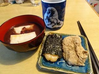 もち三昧 / MoChi