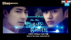 Roommate From The Stars [Clip]