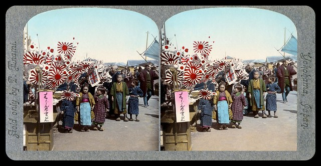 JAPANESE KIDS AND RISING-SUN FLAGS in 1904  -- A Study in Hand Coloring
