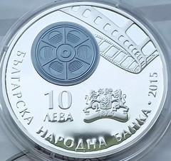 Bulgaria 10 leva Coin on Bulgarian Cinema obverse