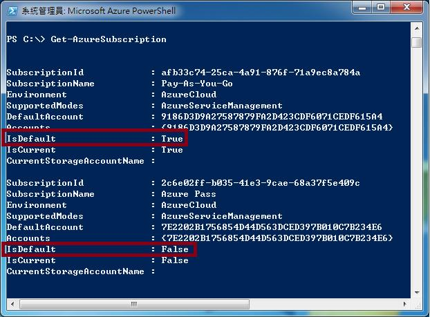 [Azure] 安裝、設定 PowerShell-7
