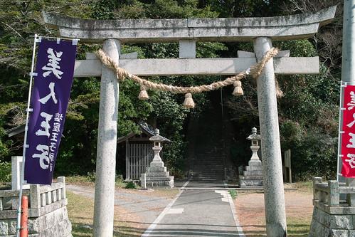 塩屋王子神社