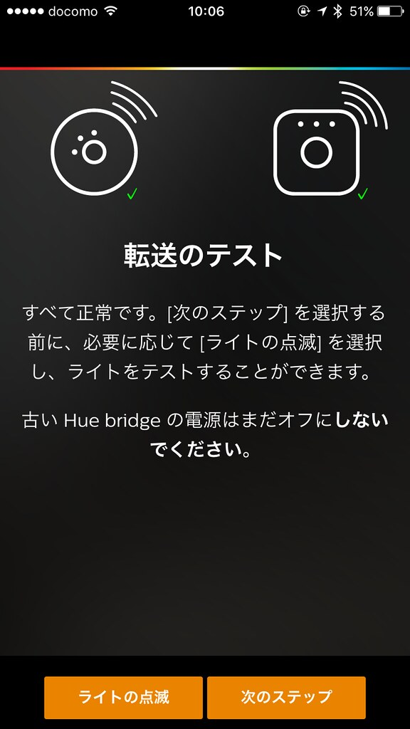 Test new Bridge