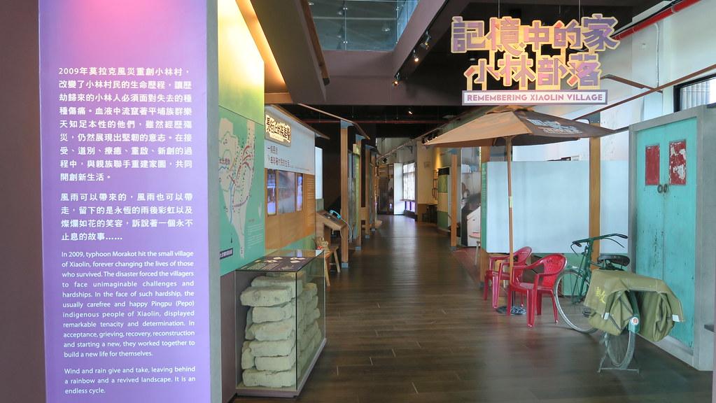 高雄甲仙小林平埔文物館 (11)