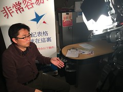 Chinese Language ROV program