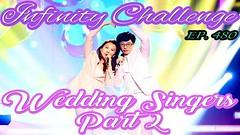 Infinity Challenge Ep.480