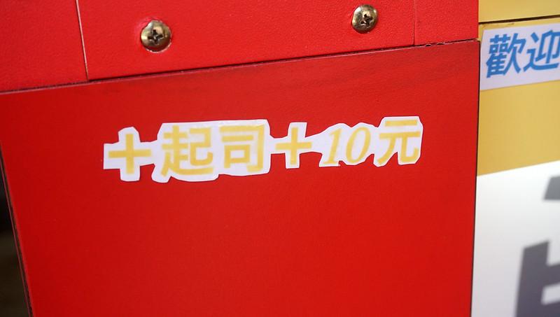 DSC07133_副本