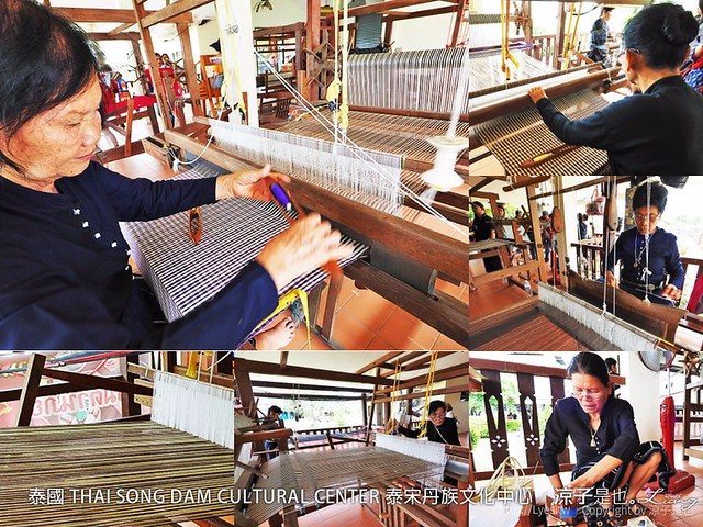 泰國 THAI SONG DAM CULTURAL CENTER 泰宋丹族文化中心 83