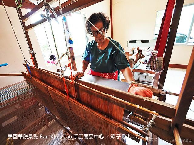 泰國華欣景點 Ban Khao Tao 手工藝品中心 11