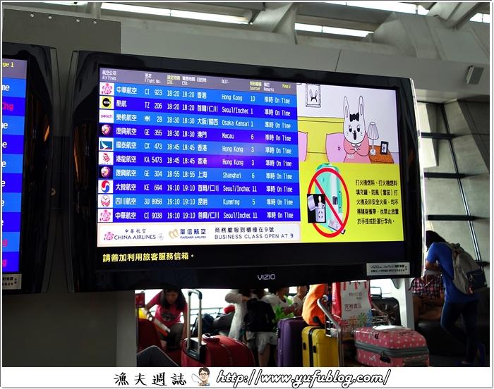 韓國旅遊 首爾 正東津 SCOOT 酷航 廉航 肯驛 HOTEL TONG 明洞 換錢所 匯率