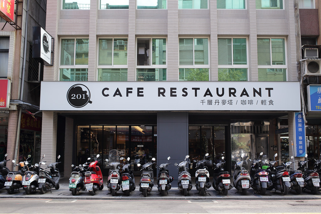 20141128萬華-201cafe restaurant (1)