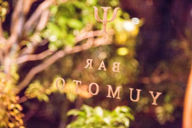 Bar YUMOTO