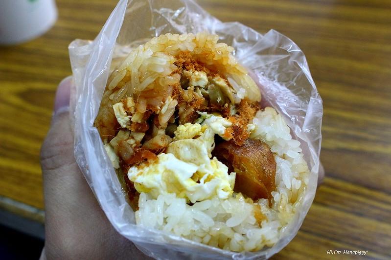 易和屋早餐 (2)
