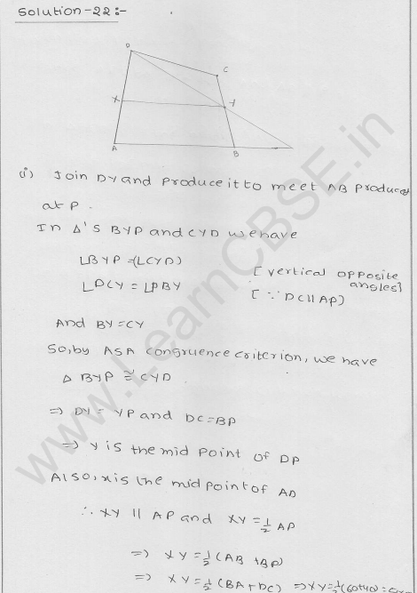 RD Sharma Class 9 solutions Chapter 15 Areas of parrallelograms and Triangles Ex 15.3 23