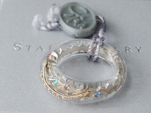 star_ring_2