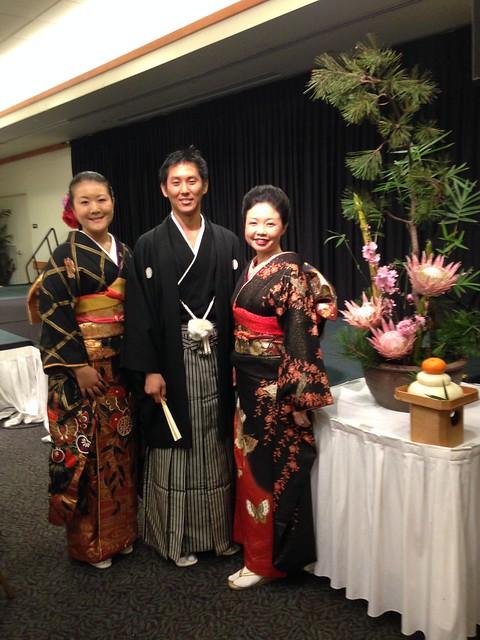 Japanese Cultural Society