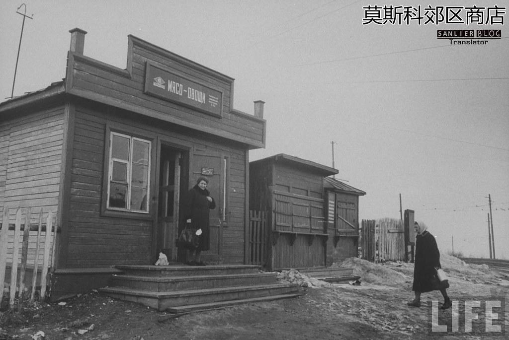 1958-1960年苏联(杰瑞·库克 摄)14