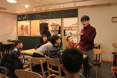 어린이 예술 캠프 |  헤이리공간삼무곡