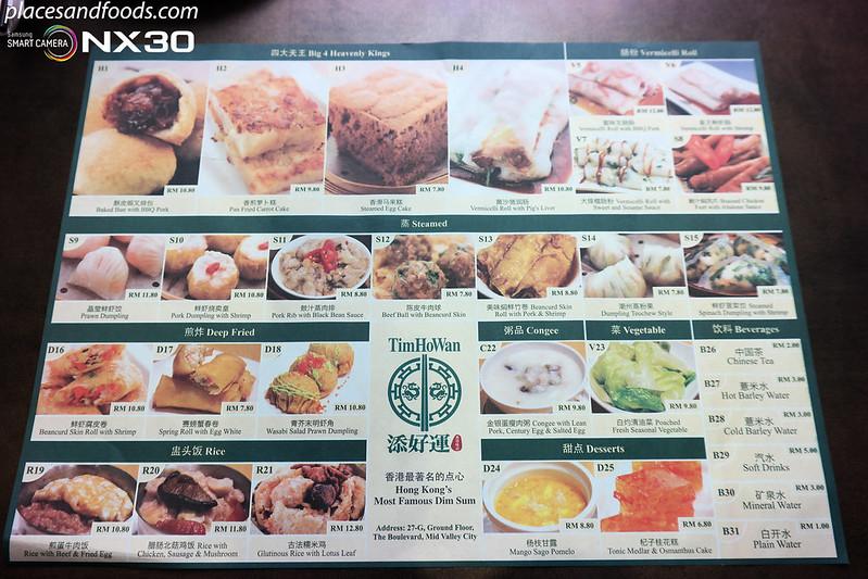 tim ho wan malaysia menu