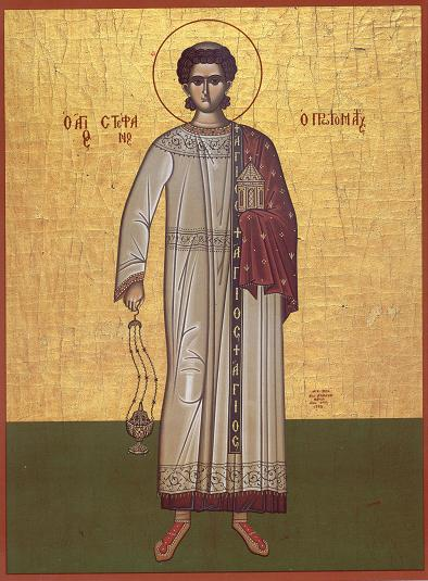 Sfantul Arhidiacon Stefan
