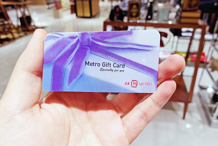 metro gift card